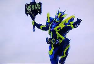 Zerowankansou16-14
