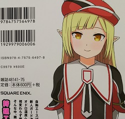 Zfutokuno5-2