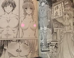 Zisekaikaguya3-9